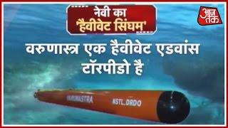 Khabardar: Torpedo Varunastra Adds To The Arsenal Of Indian Navy
