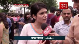 Amity Law School Suicide: Family, Friends Protest Outside University