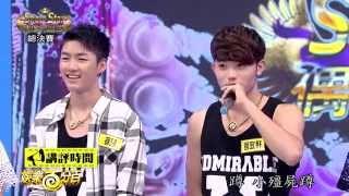 娛樂百分百2015.08.28(五) ShowStar偶像的誕生