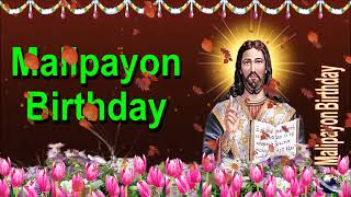 0 126 Cebuano Happy Birthday Greeting Wishes includes Jesus  Christ  with Bible by  Bandla