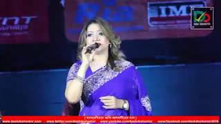Best of Akhi Alamgir in Malaysia / মালয়েশিয়ায় আখি আলমগীরের জনপ্রিয় গান