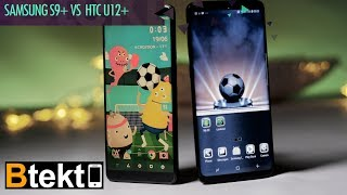 Camera Battle HTC U12+ vs Samsung Galaxy S9+