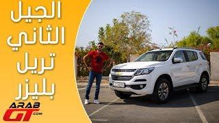 Chevrolet Trailblazer 2017 شفروليه تريل بليزر