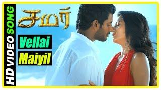 Samar Tamil Movie Scenes | Vellai Maiyil Song | Trisha loves Vishal | Vishal rejects | Jayaprakash