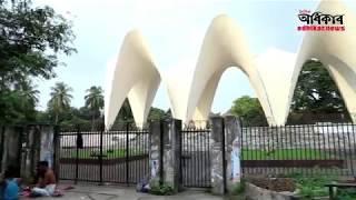 """তথ্যচিত্রে """"ঢাকা গেট"""", যে গেটে সুরক্ষিত ছিলো রাজধানী ঢাকা!"""