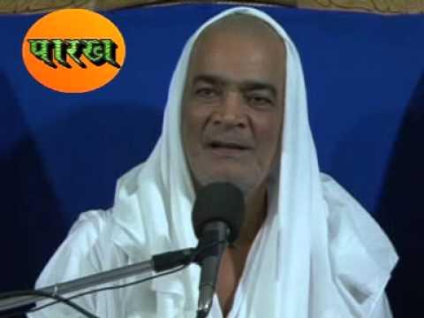 Xxx Mp4 Sanshay Ki Gandh Chodo 2 9 10 Ev Saint Abhilash Saheb Ji Kabir Parakh Sansthan Allahabad 3gp Sex