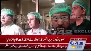 خواجہ عمران نزیر کا جناح ہسپتال برن وارڈ کا دورہ