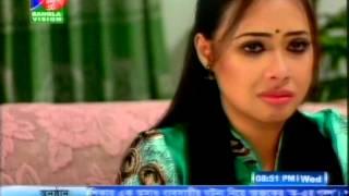 Dharabahik natok: Ghomta (part 2). cast: sohan khan, shanu