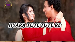 Latest Bollywood Movie Songs 2016 l Jiyara Tute Tute Re l Jhamela l Video Song 2016 l Pawa l Ultra