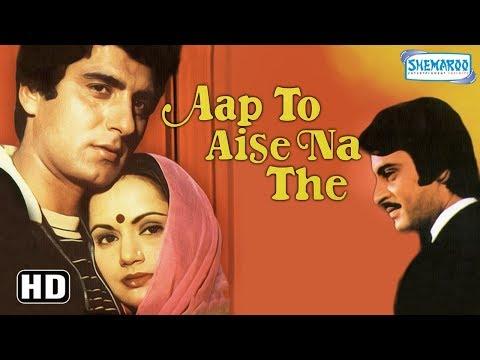 Xxx Mp4 Aap To Aise Na The HD Eng SRT Hindi Full Movie Raj Babbar Ranjeeta Kaur Hit Hindi Movie 3gp Sex