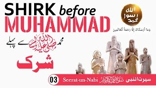 (3) Shirk before Muhammad(s) - Seerat-un-Nabi - Seerah in Urdu - IslamSearch.org