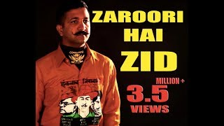 ZID True zeal, Passion & answers to some Bakc** by Chief Commandos Mentor /Chief Commando Trainer