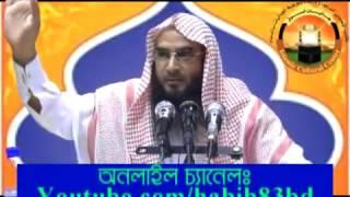 Shaikh motiur Rahaman Madani exiting video