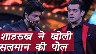 Bigg Boss 10: Shahrukh Khan caught Salman Khan with his embarrassing moment  | FilmiBeat