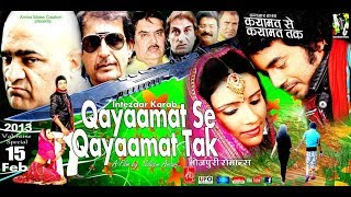 Qayamat Se Qayamat Tak - hot & sizzling Movie Full HD by Saleem Ansari & Amina Movies Creation