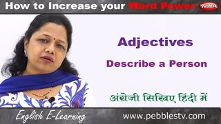 Adjectives related to Person in English Grammar || English Adjectives || Learn English in HIndi