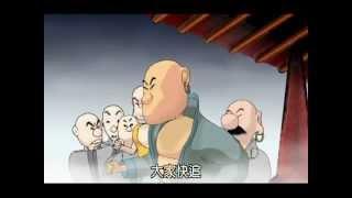 傳燈錄{六祖壇經}-動畫ZN