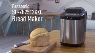 Panasonic Breadmaker - صانعة الخبــز من باناســونيك