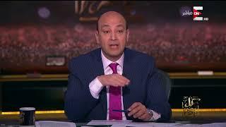كل يوم - الرئيس السيسي يجري الكشف الطبي للتقدم باوراق ترشحه فى انتخابات الرئاسة