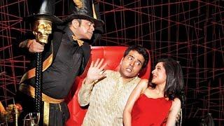 Promotional Video | Jomer Raja Dilo Bor | Bengali Movie 2015 | Abir | Paayel | Anupam Roy