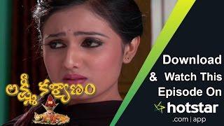 Lakshmi Kalyanam - Episode 14 ( 22 - Nov - 2016 )