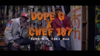 Dope G  Featuring Chef 187   Don't iChibeleshi (Official Music Video)