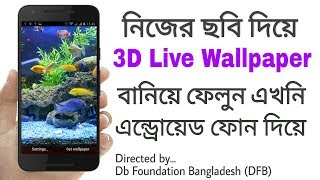 How to Make 3D Live Wallpaper using Android Phone 2017 | Bangla Tutorial