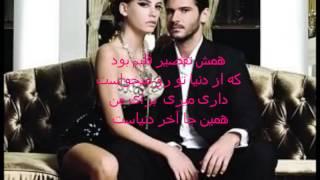 Hadi Ahmadi - Omreh gole Lale (lyrics farsi)