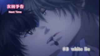 Super Lovers 2 Episode 3 preview
