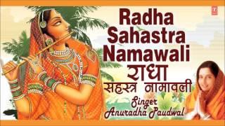 Radha Sahastranamavali By Anuradha Paudwal Full Audio Song Juke Box