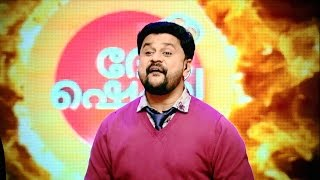 Dhe Chef I Ep 2 - Dhe Dileep I Mazhavil Manorama
