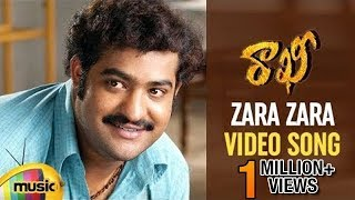 Rakhi Telugu Movie Songs | Zara Zara Video Song | Jr NTR | Ileana | Charmi | DSP | Mango Music
