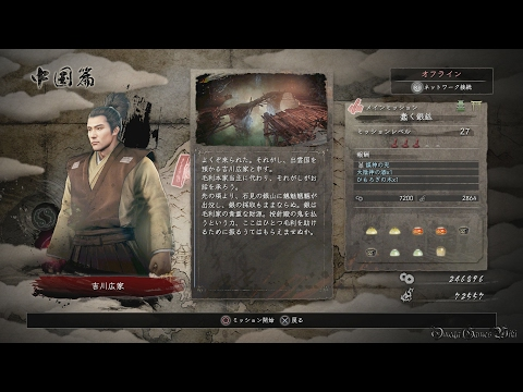 【PS4 Pro】仁王/NIOH - #19 蠢く銀鉱①・最初~社2(木霊全発見・100% Kodama No Death)