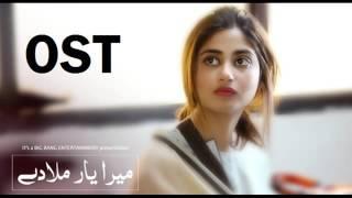 Mera Yaar Mila Dey OST   Rahat Fateh Ali Khan New Song 2016   YouTube