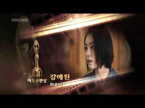101126 31st Blue Dragon Film Awards - Yoon Shi Yoon cut (eng)