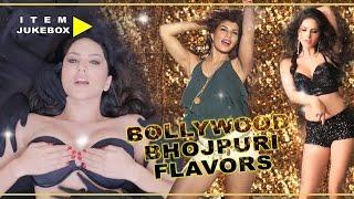 Bollywood Bhojpuri Flavors - Item Video Songs Jukebox