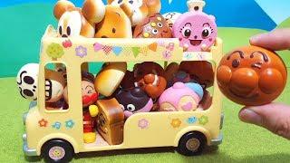 アンパンマン アニメおもちゃ 2かいだてようちえんバス いろんなものが乗るよ animekids Anpanman Toy