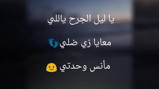 حاله واتس عبد الباسط حمودة مووووووت