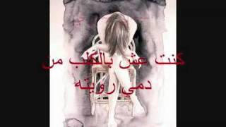 رباب (( اخر قراري )) 99