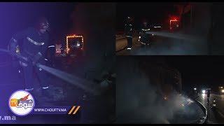 فيديو خطير..شوفو لحظة اندلاع النيران في