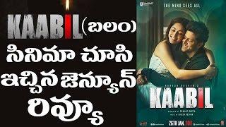 Kaabil (Balam) Movie Review and Rating | Hrithik Roshan | Yami Gautam | Telugu | Friday Poster