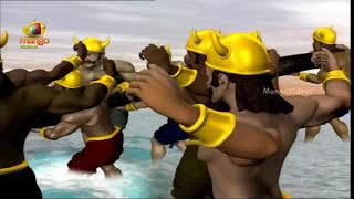 Sarnam Ayyappa Animation Full Movie - Part 2