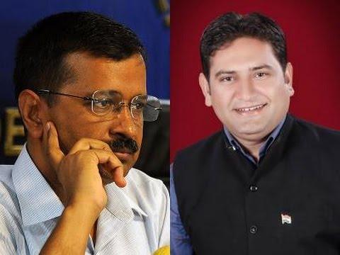 Arvind Kejriwal : Sacked Minister Sandeep Kumar Betrayed AAP | Video Footage