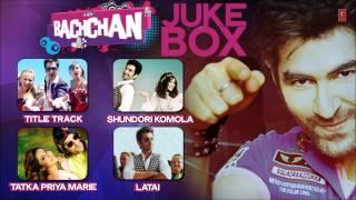 Bachchan Movie Full Songs Jukebox - Bengali Film - Jeet, Aindrita Ray, Payal Sarkar