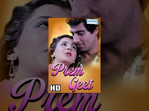 Xxx Mp4 Prem Geet HD Hindi Full Movie Raj Babbar Anita Raj Bollywood Movie With Eng Subtitles 3gp Sex