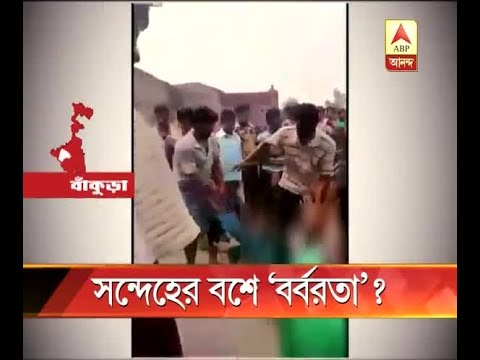 Xxx Mp4 Man Tortured Brutally At Bankura In Suspicion Of Breaking Relation With A Girl Even After 3gp Sex