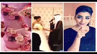 شاهد حفل زفاف شقيقة بثينة الرئيسي بأجواء ملكية ورائعة