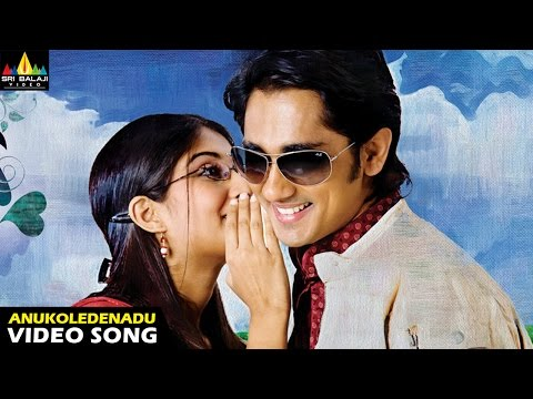 Xxx Mp4 Oye Songs Anukoledenadu Video Song Telugu Latest Video Songs Siddharth Sri Balaji Video 3gp Sex