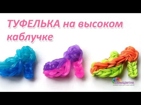Как сделать из резинок кофту видео - Perfect-women.ru