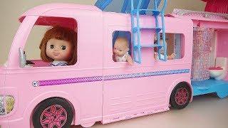 Baby doll BUS swimming pool camping car play